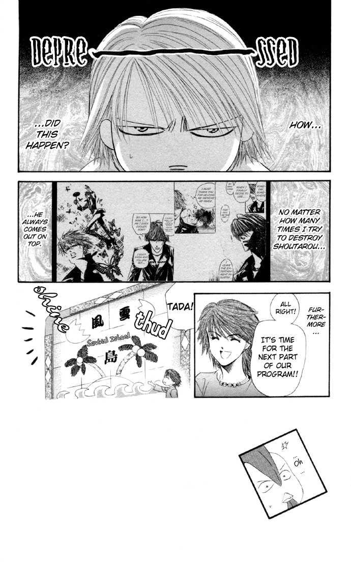 Skip Beat 22 Page 3