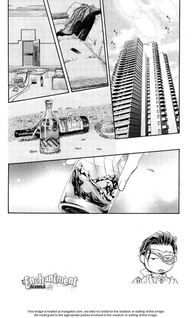 Skip Beat 63 Page 3