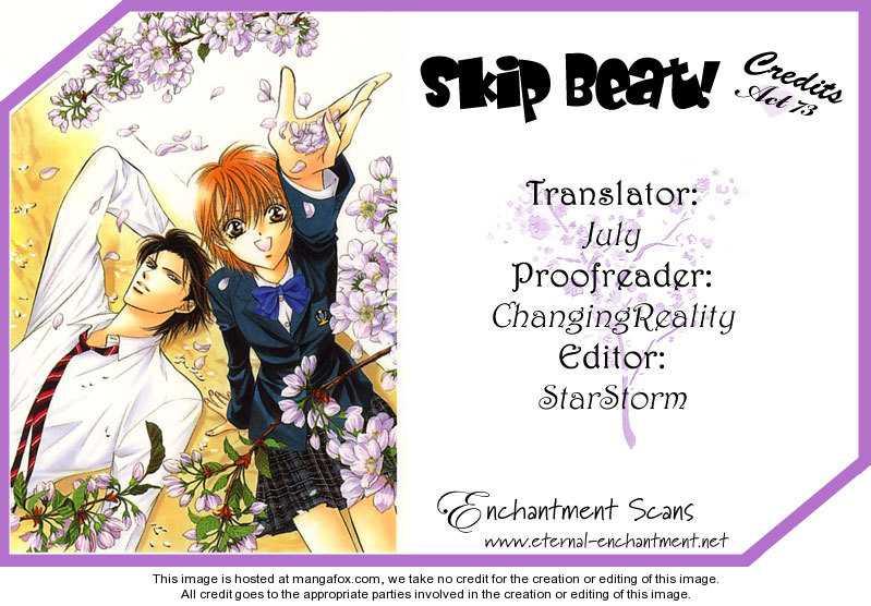 Skip Beat 73 Page 1