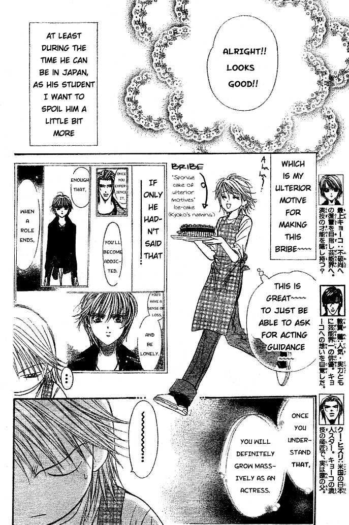 Skip Beat 112 Page 3