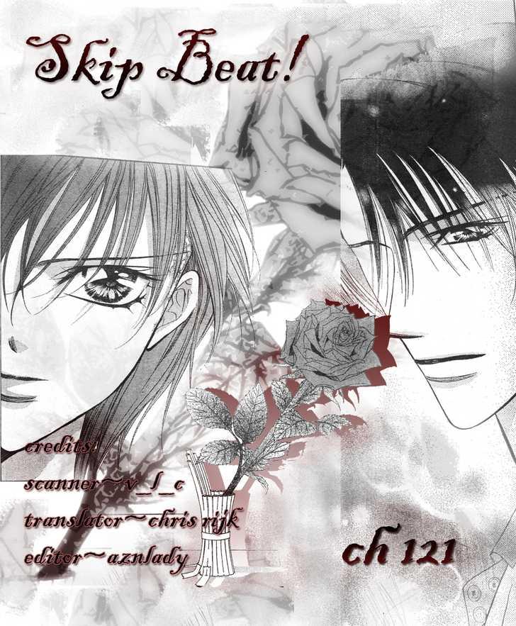 Skip Beat 121 Page 2