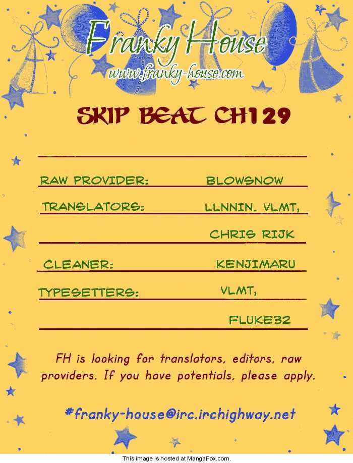 Skip Beat 129 Page 1