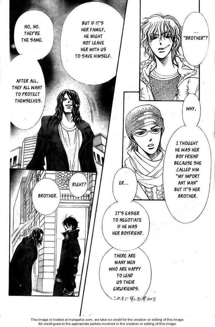 Skip Beat 158 Page 4