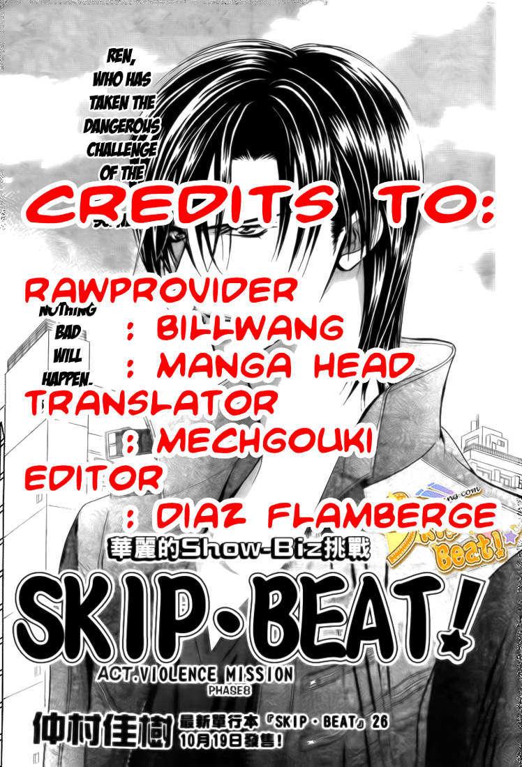 Skip Beat 164 Page 1