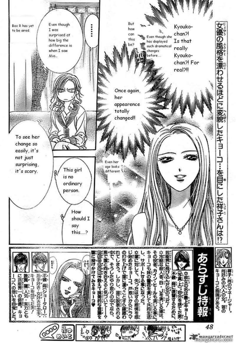 Skip Beat 173 Page 4