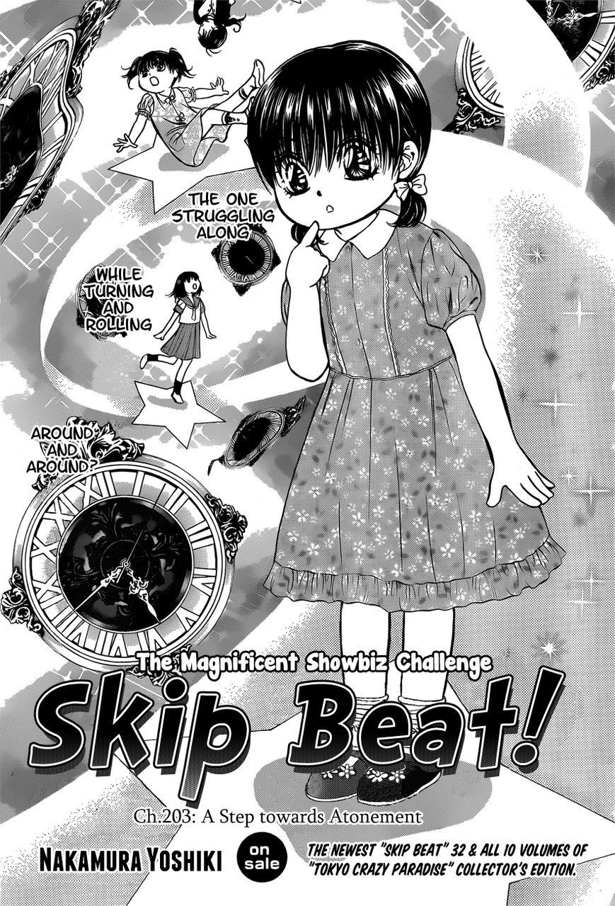 Skip Beat 203 Page 2