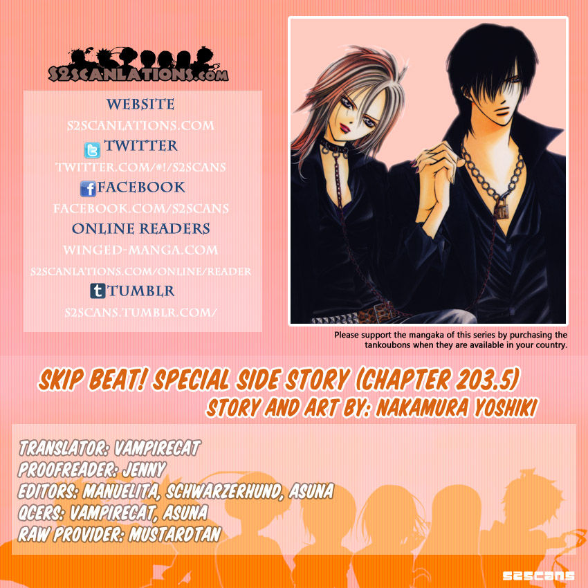 Skip Beat 203.5 Page 1