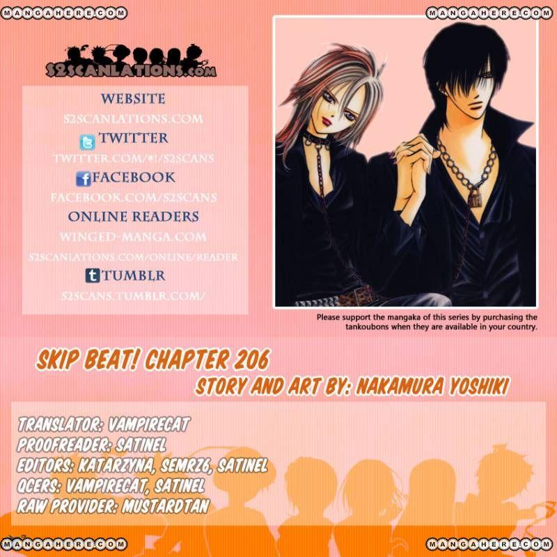 Skip Beat 206 Page 1
