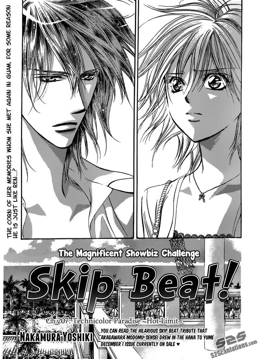 Skip Beat 207 Page 2