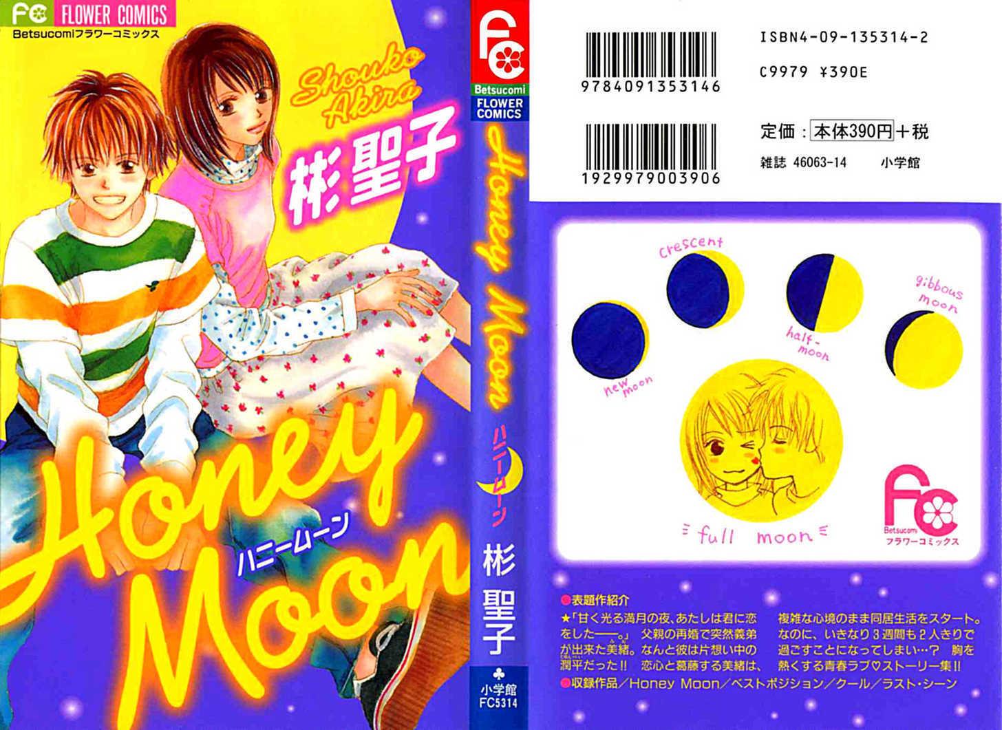 Honey Moon 1 Page 1