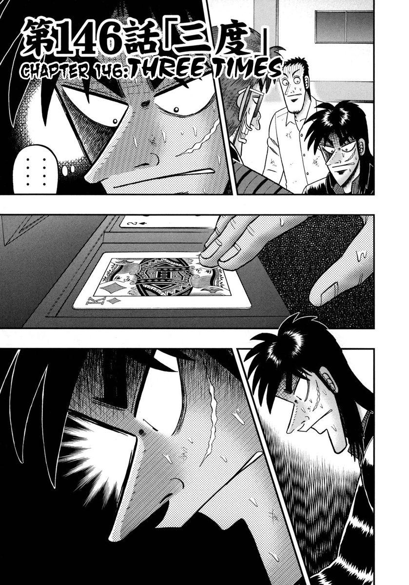 Tobaku Datenroku Kaiji - One Poker Hen 146 Page 1
