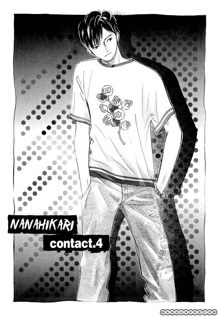 Nanahikari 4 Page 2