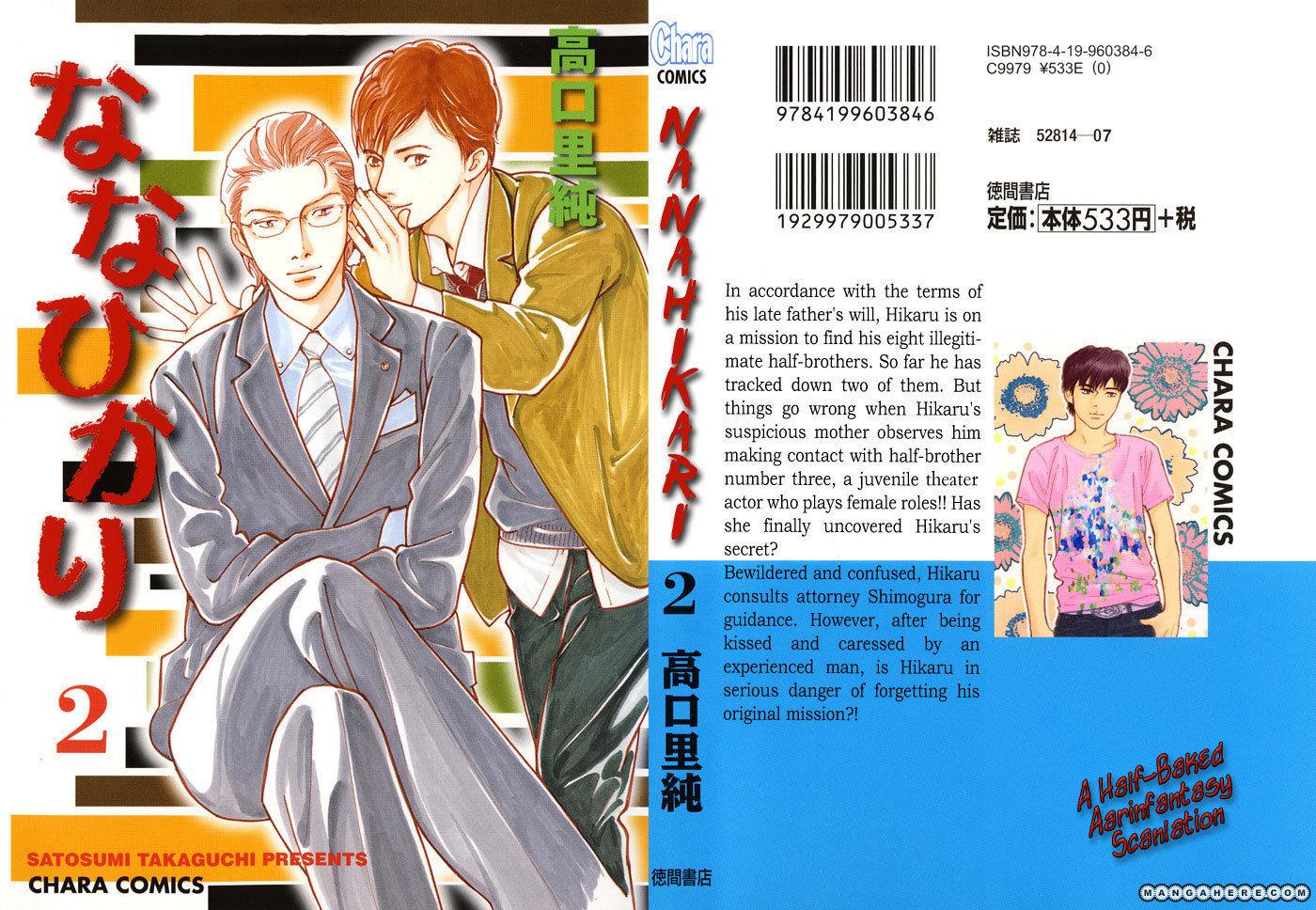 Nanahikari 5 Page 2