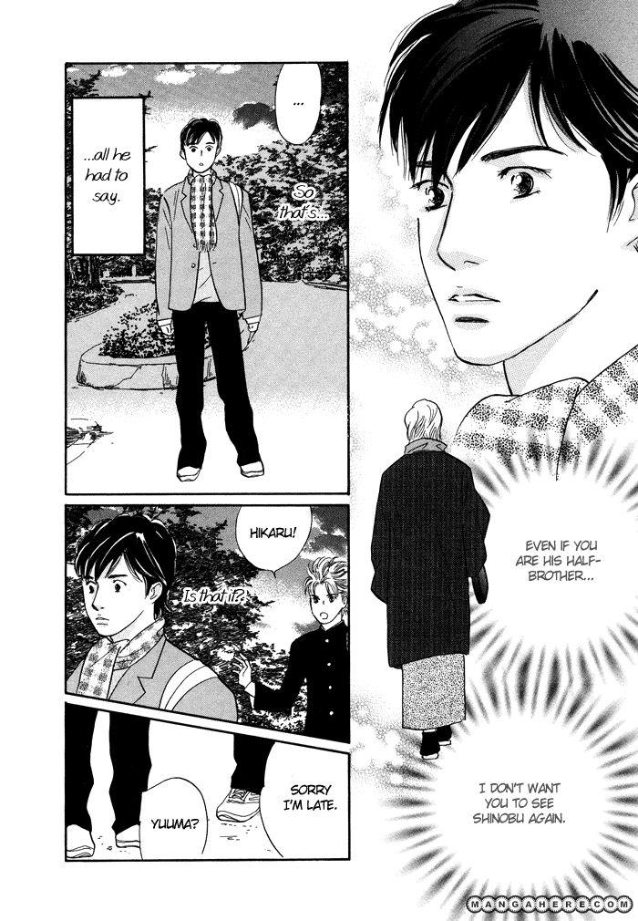Nanahikari 7 Page 2