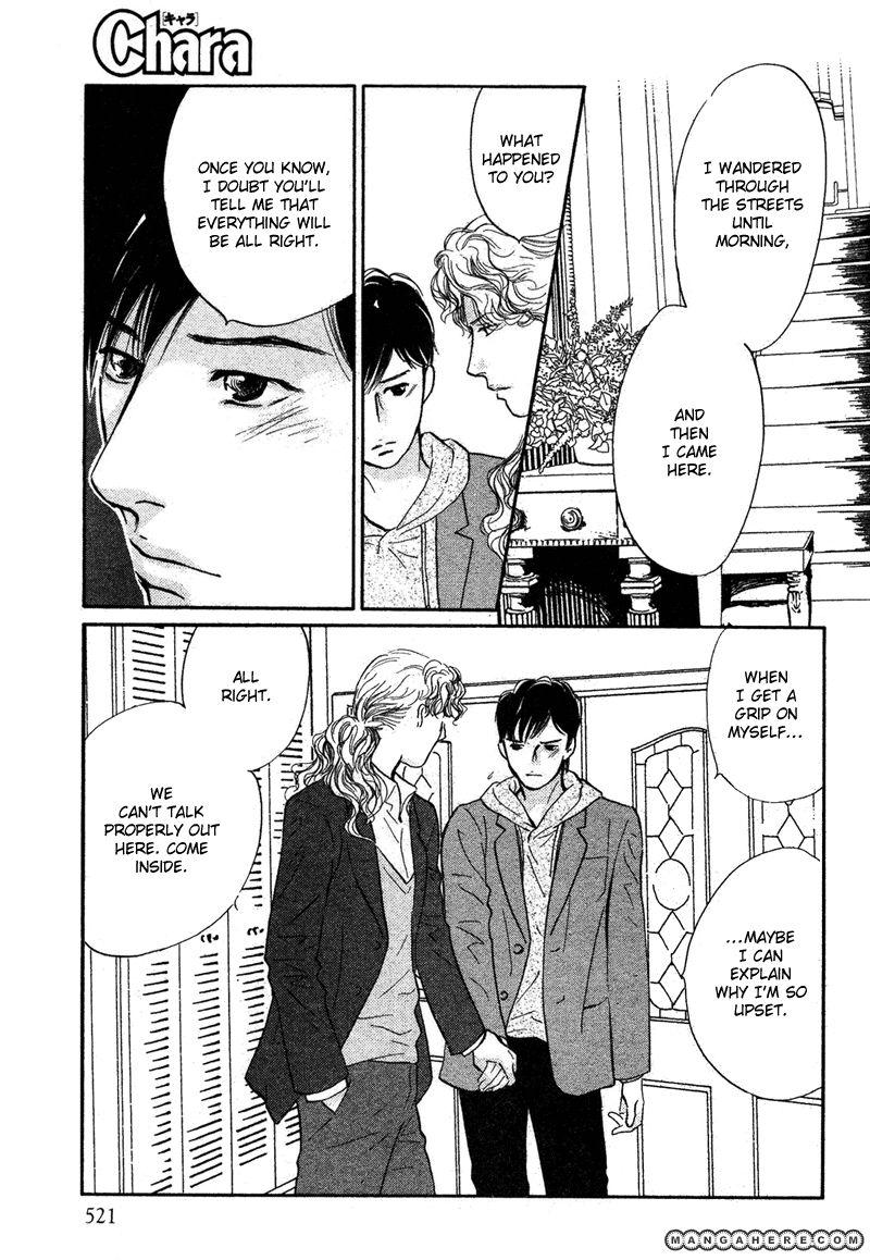 Nanahikari 18 Page 3