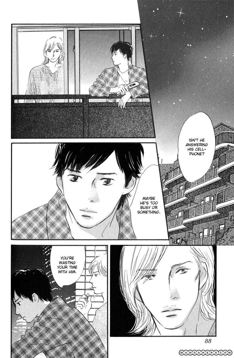Nanahikari 23 Page 2