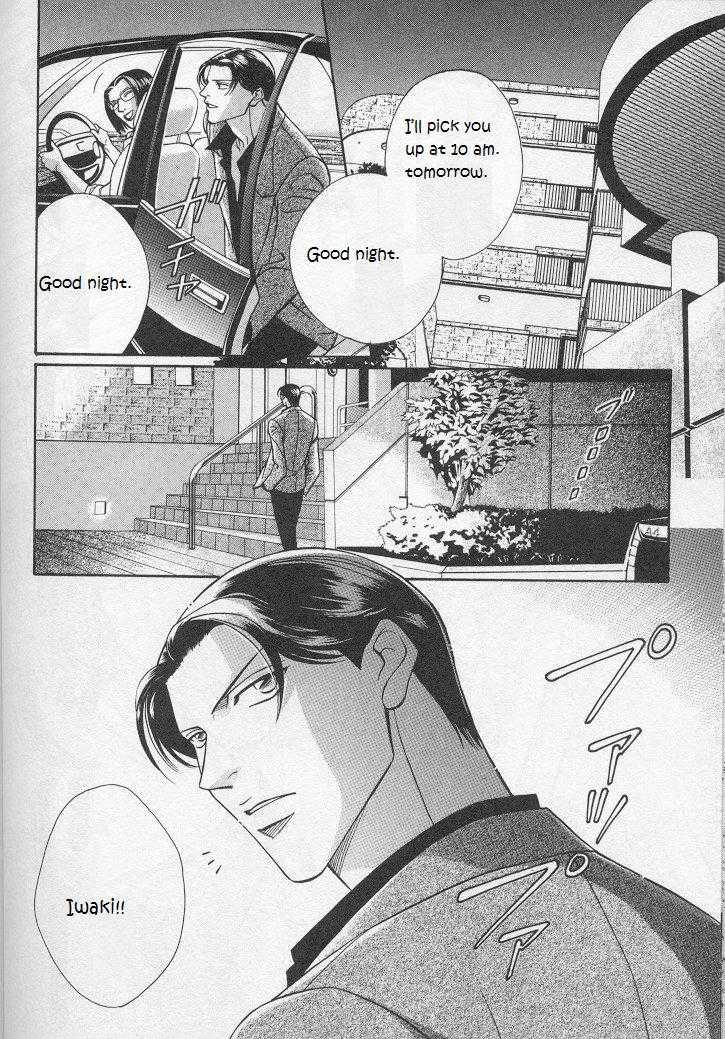 Haru wo Daiteita 3 Page 2