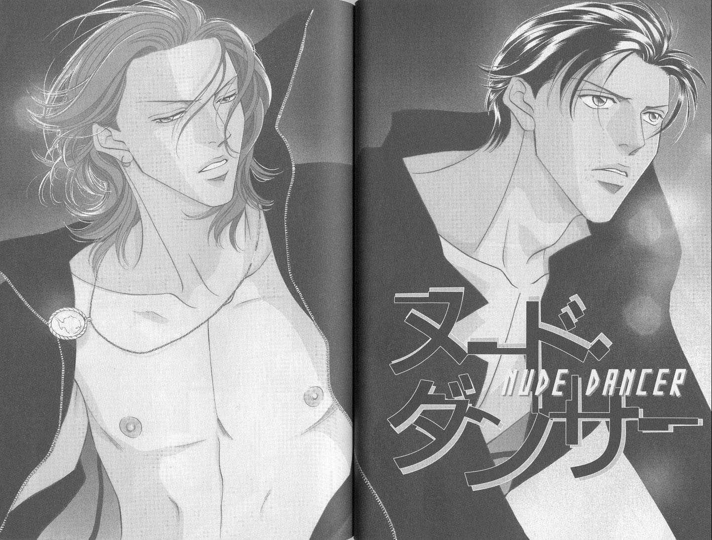 Haru wo Daiteita 5 Page 2