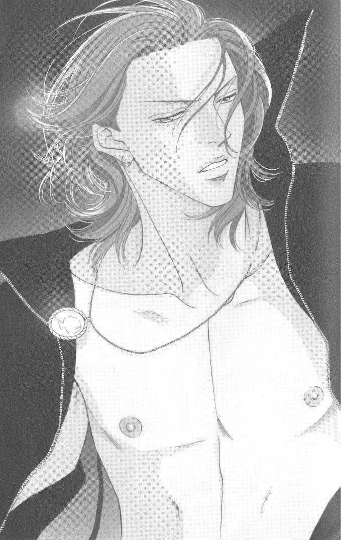 Haru wo Daiteita 5 Page 3