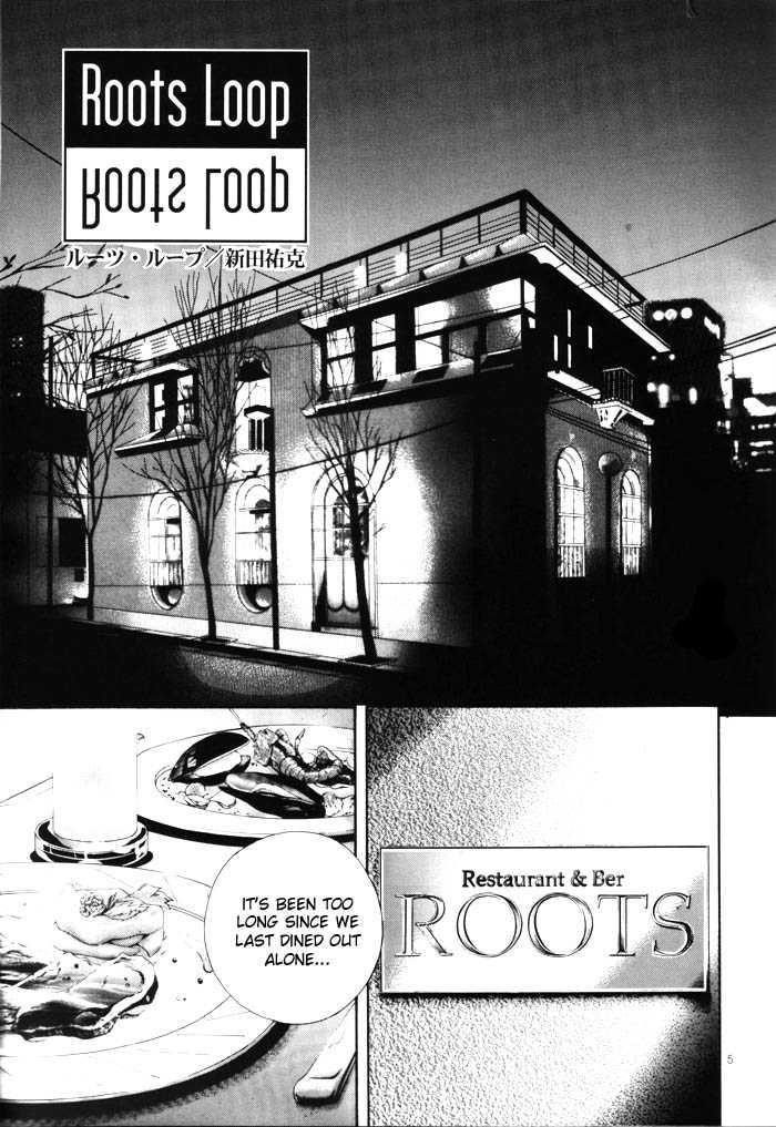 Haru wo Daiteita 4.3 Page 3