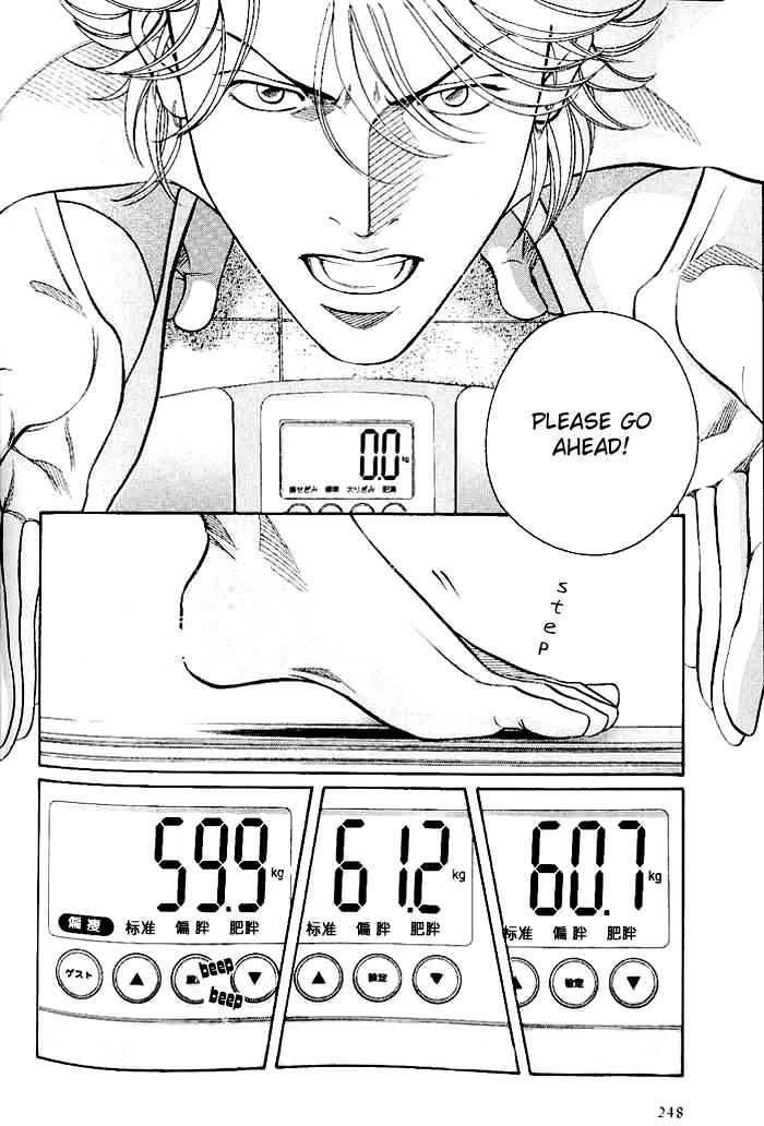 Haru wo Daiteita 6 Page 2