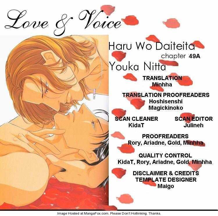 Haru wo Daiteita 2.1 Page 2