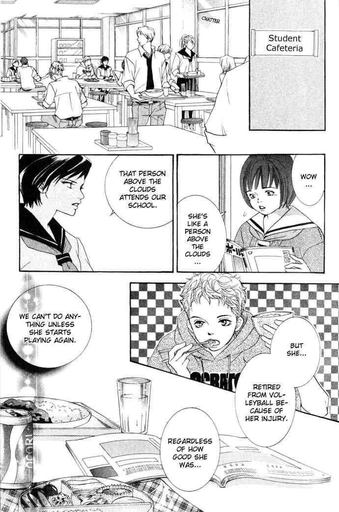 Crimson Hero 8 Page 4