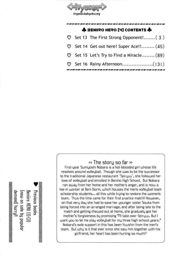 Crimson Hero 13 Page 1