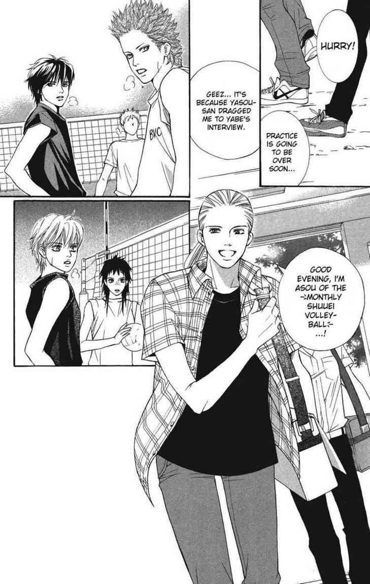 Crimson Hero 22 Page 1