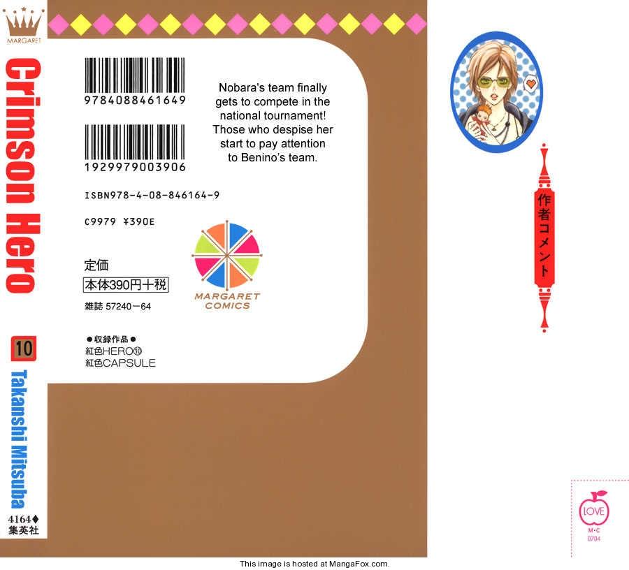 Crimson Hero 39.1 Page 2