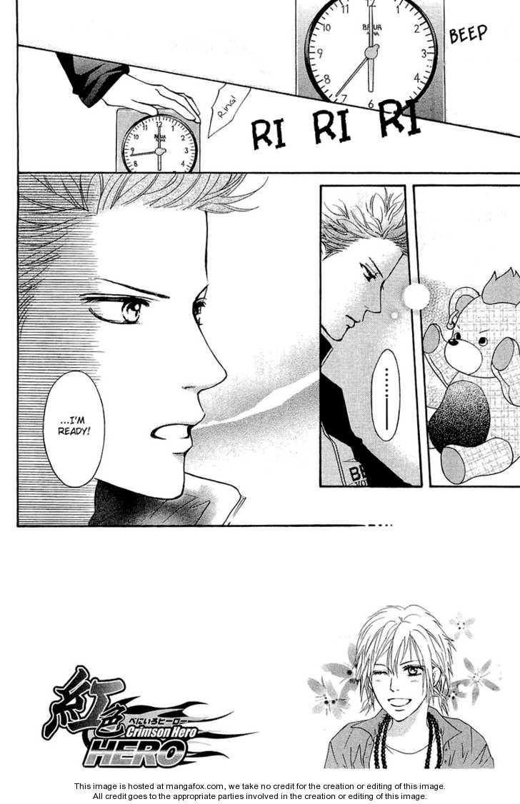 Crimson Hero 49 Page 3