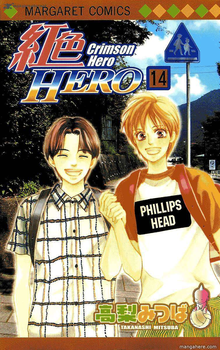 Crimson Hero 56 Page 2