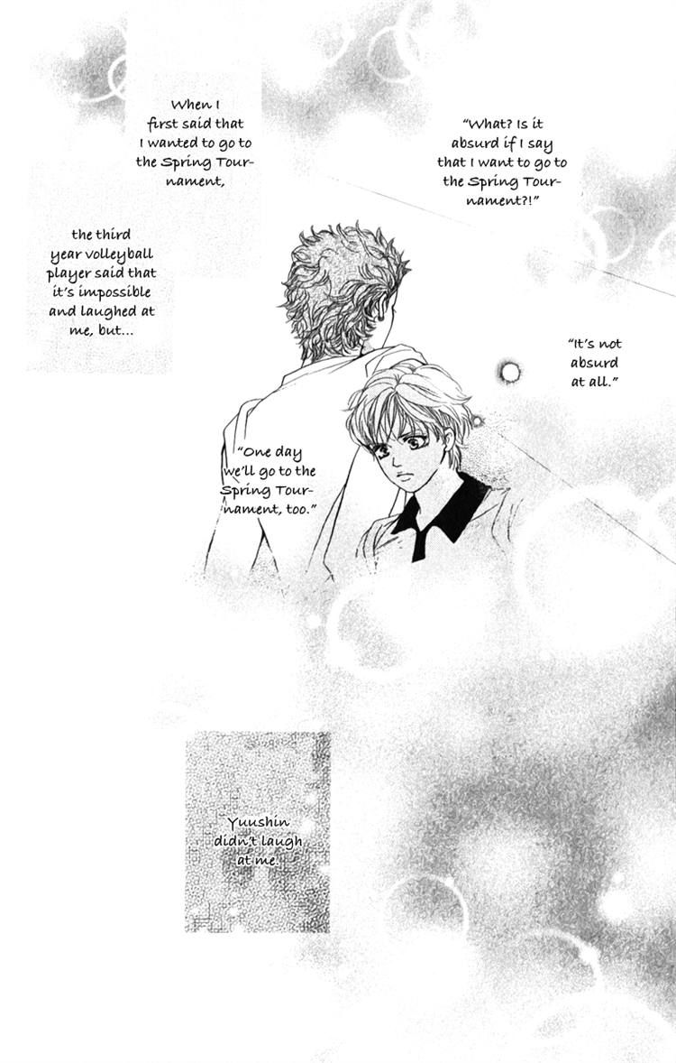 Crimson Hero 78 Page 2