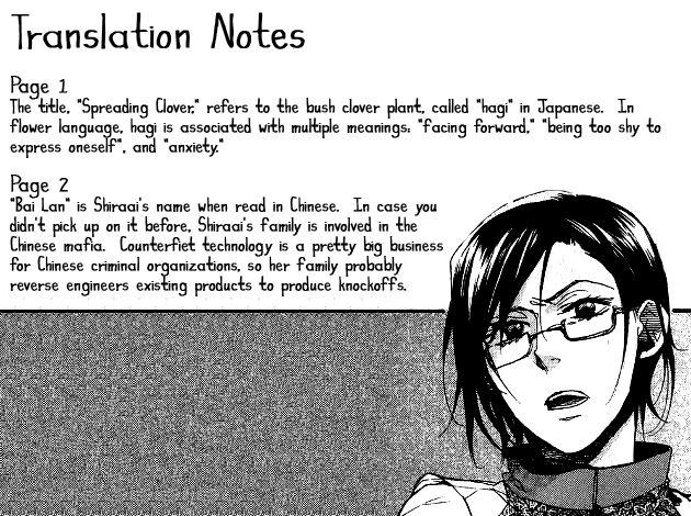 Amatsuki 65 Page 2
