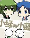 Lil' Green & Lil' Blue