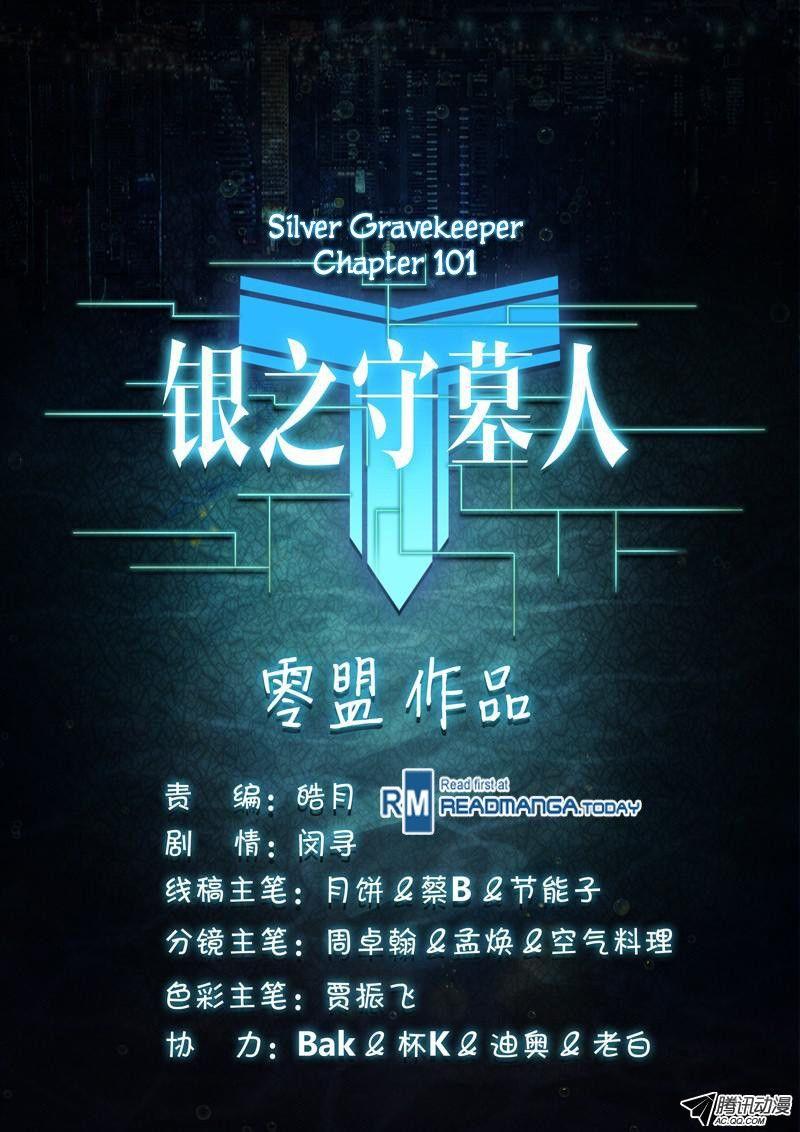 Yin Zhi Shoumuren 101 Page 11
