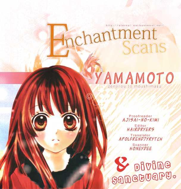Yamamoto Zenjirou to Moushimasu 1 Page 1