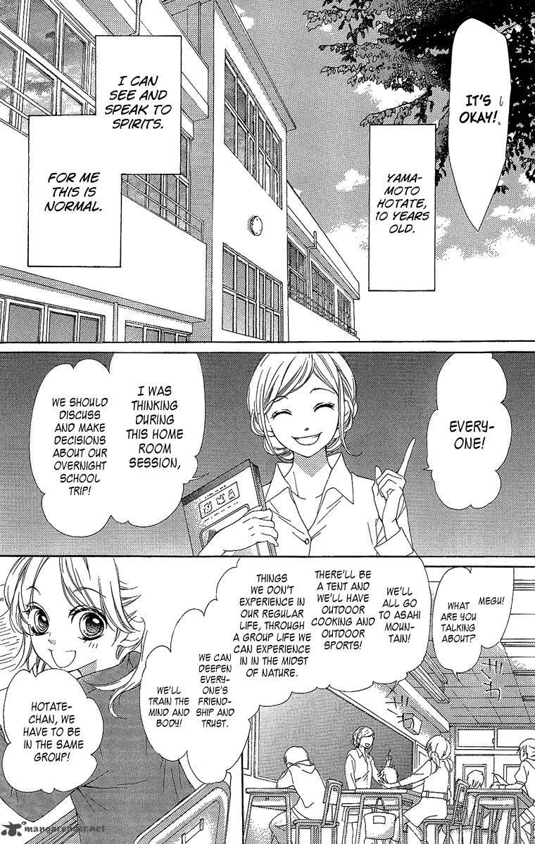 Yamamoto Zenjirou to Moushimasu 18 Page 3