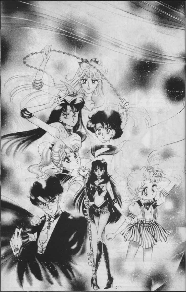 Sailor Moon 2 Page 5