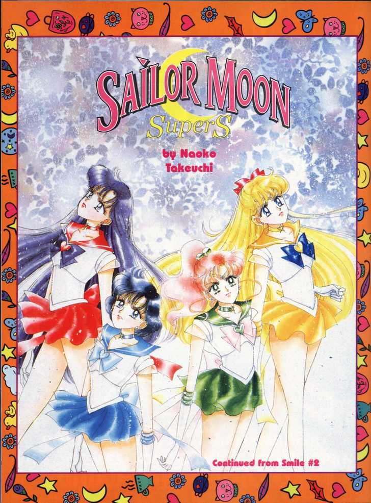 Sailor Moon 3 Page 1