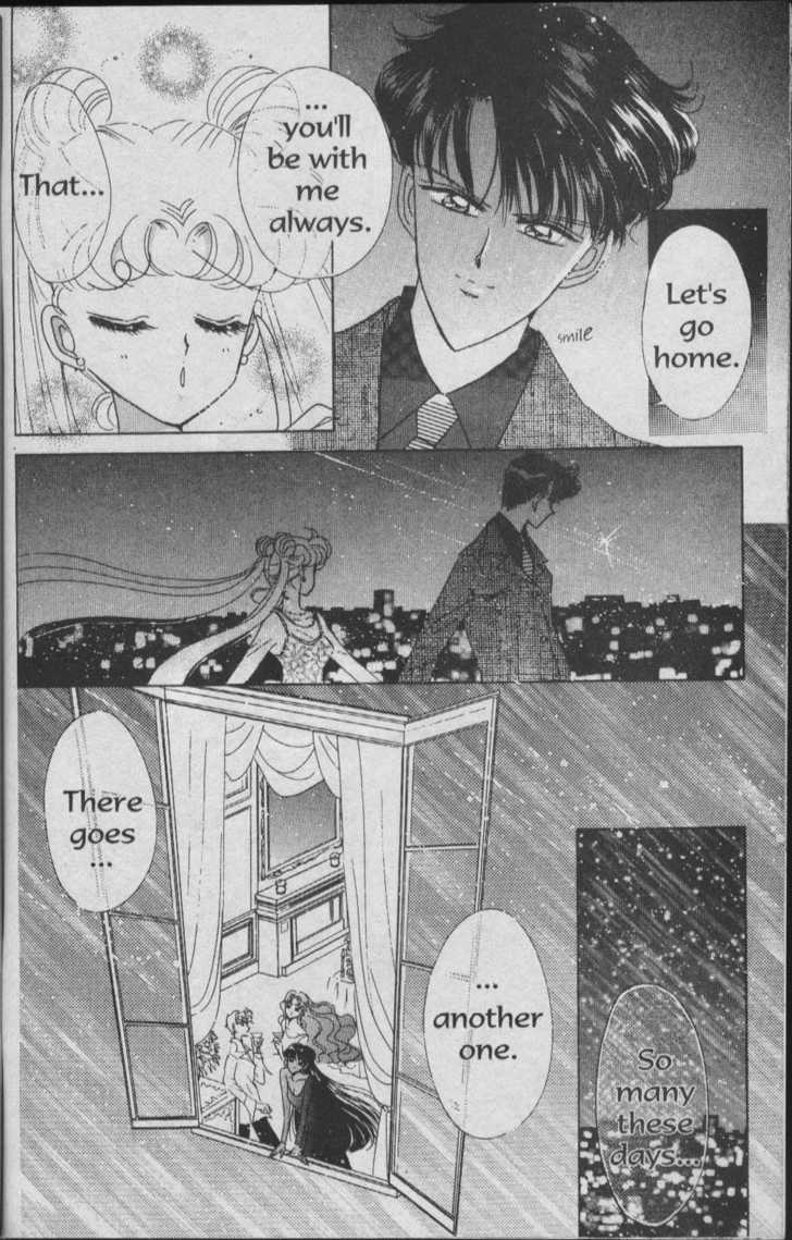 Sailor Moon 1 Page 3