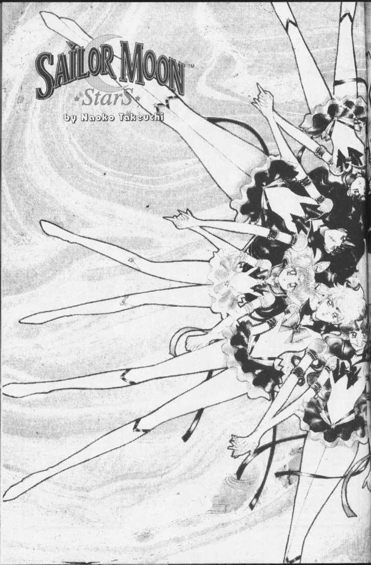 Sailor Moon 1 Page 3