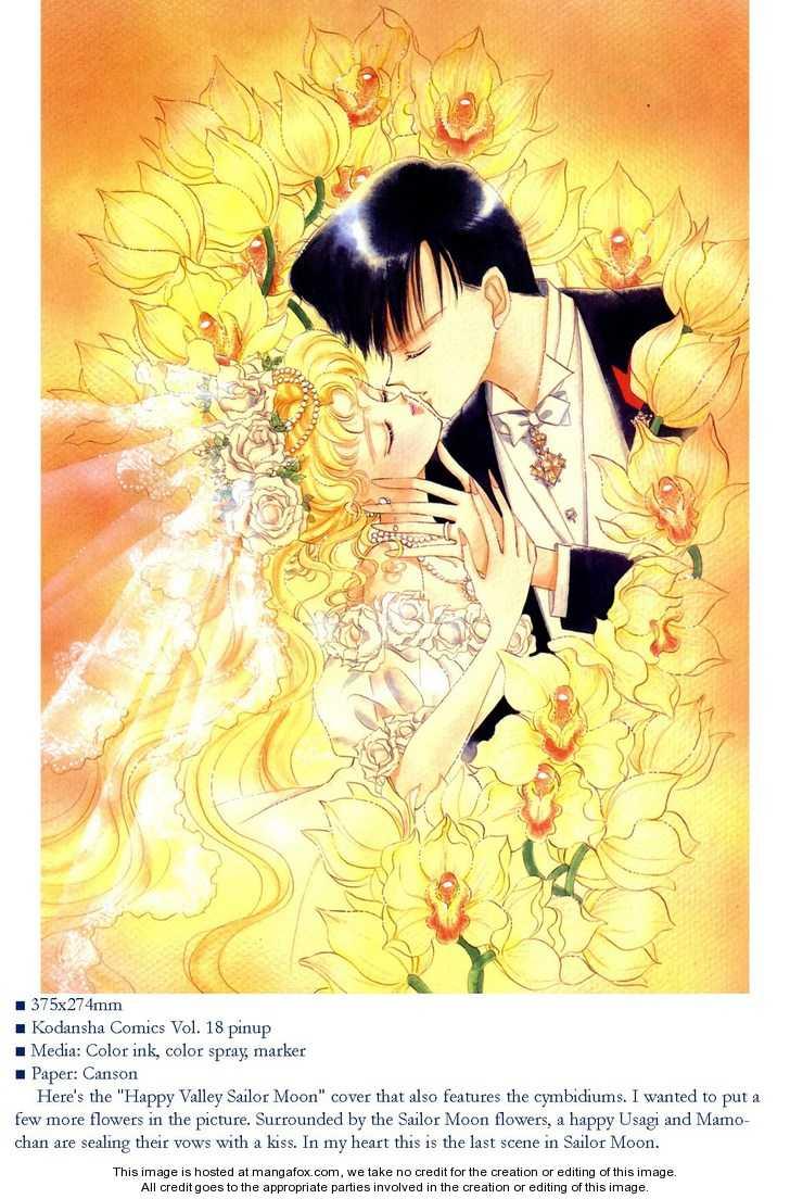 Sailor Moon 5 Page 4