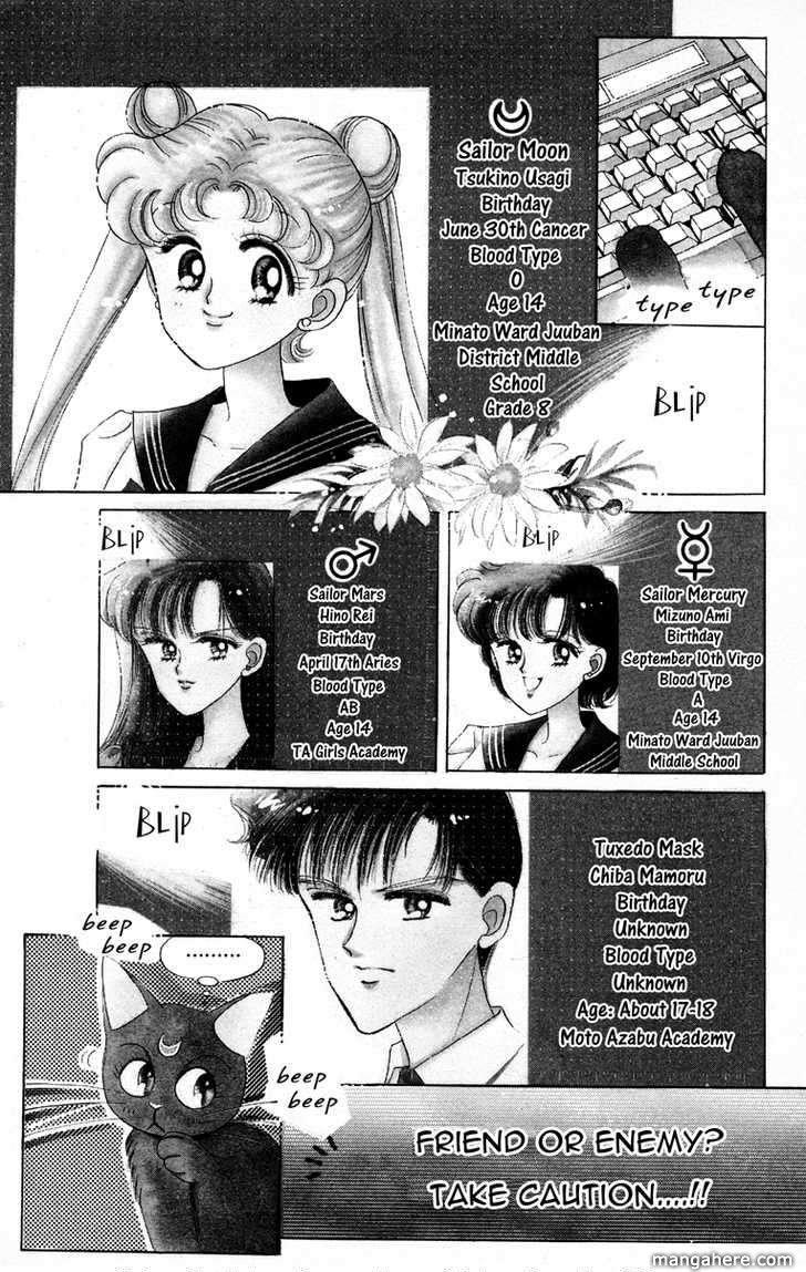 Sailor Moon 4 Page 3