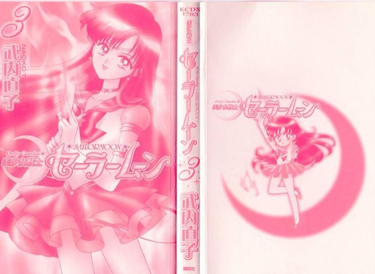 Sailor Moon 12 Page 2