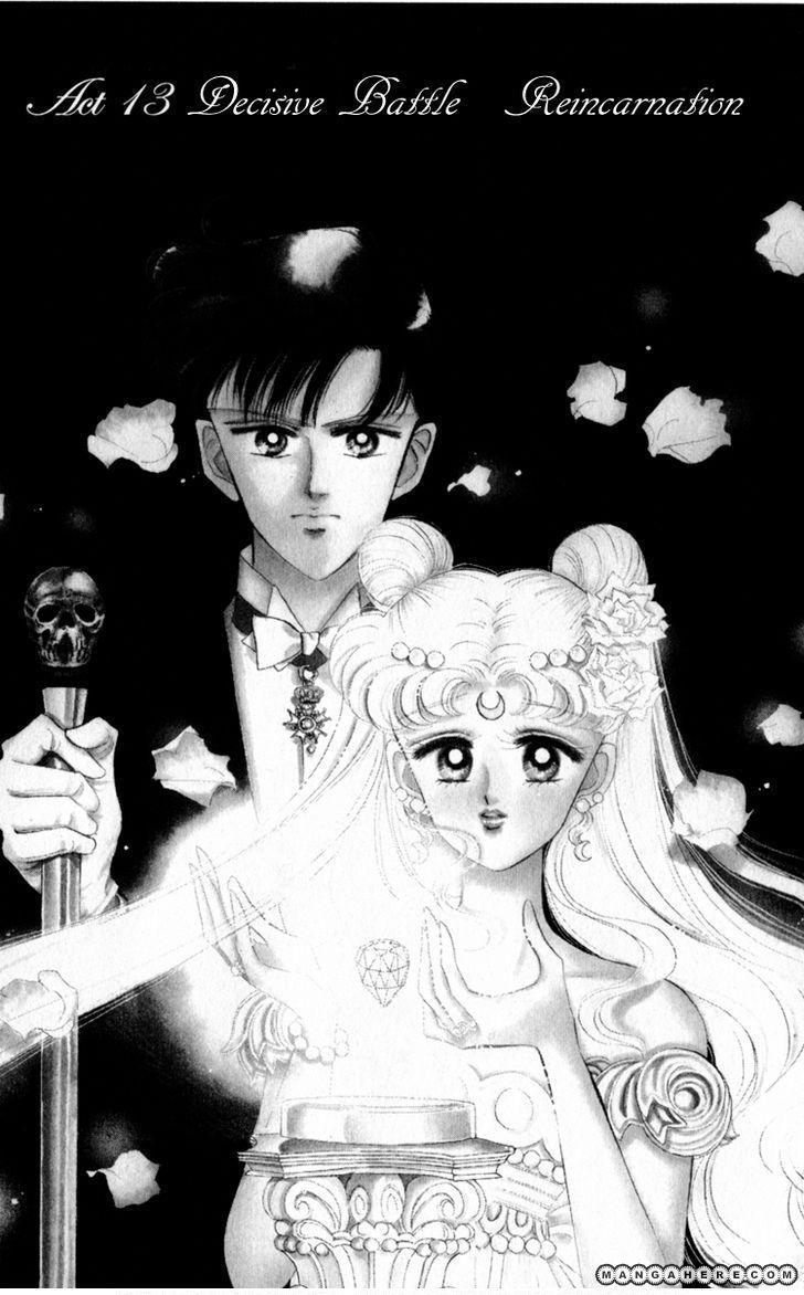 Sailor Moon 13 Page 1