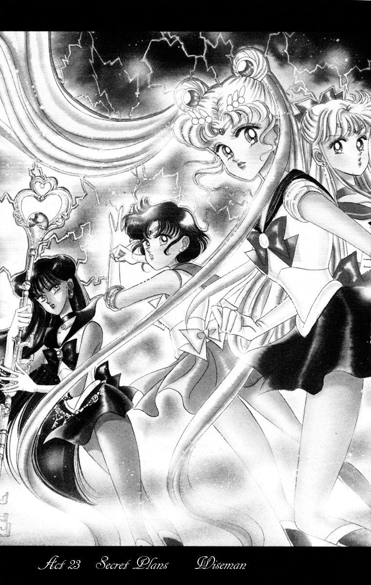 Sailor Moon 23 Page 2