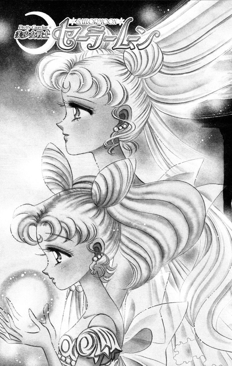 Sailor Moon 25 Page 2