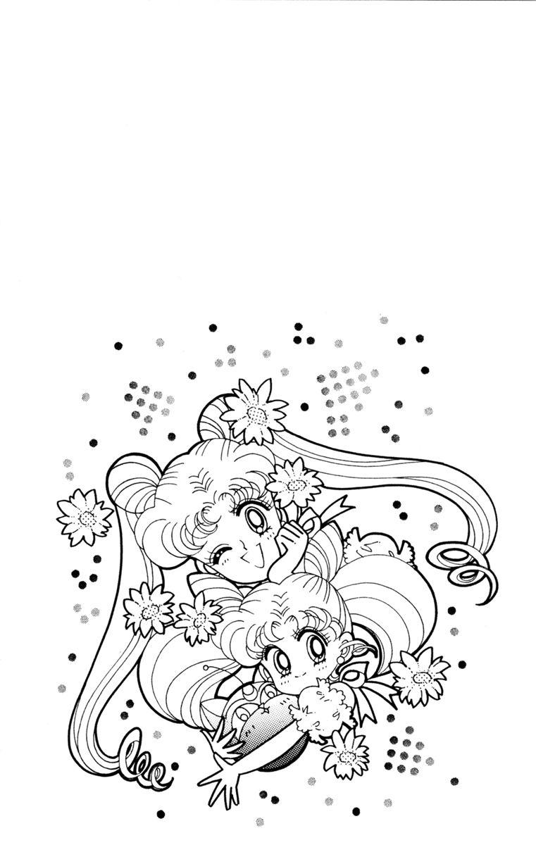 Sailor Moon 25 Page 3