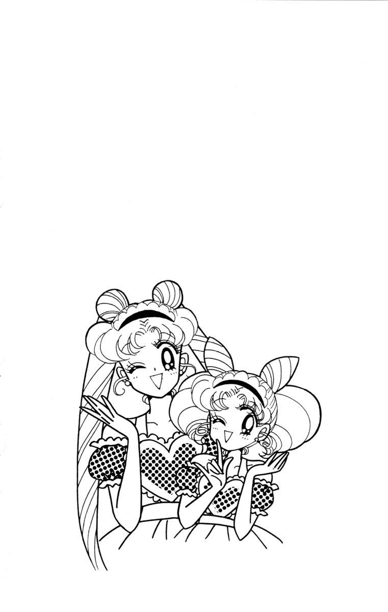 Sailor Moon 26 Page 2